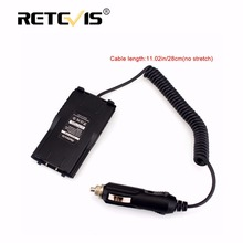 New RT7 Car Charger Battery Eliminator For Retevis RT7 Two Way Radio Accessories Supply Power From Car J9111J(China)
