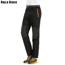 Ray Grace Quick Dry Summer Sport Men Hiking Pants Camping Trekking Climbing Outdoor Sports Waterproof Fast Dry Pants For Men