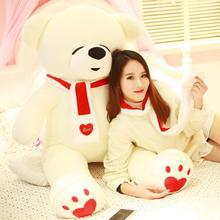 130cm Big Size Teddy Bear Plush Toy Brown White And Pink Hug The Bear Stuffed Animal Doll Children Birthday Gift