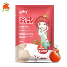 TOMATO PIE 30G Pearl Scrub Bathing Bath Salt Hotel Household Bathroom Body Whitening Moisturizing Cleaner Bath Salt White
