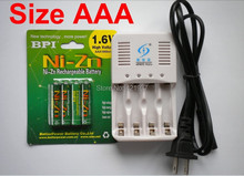 Powerful 4 Pcs 1.6v aaa 1000mWh rechargeable battery nizn Ni-Zn aaa 1.5v rechargeable battery set +1 pc aa/aaa charger