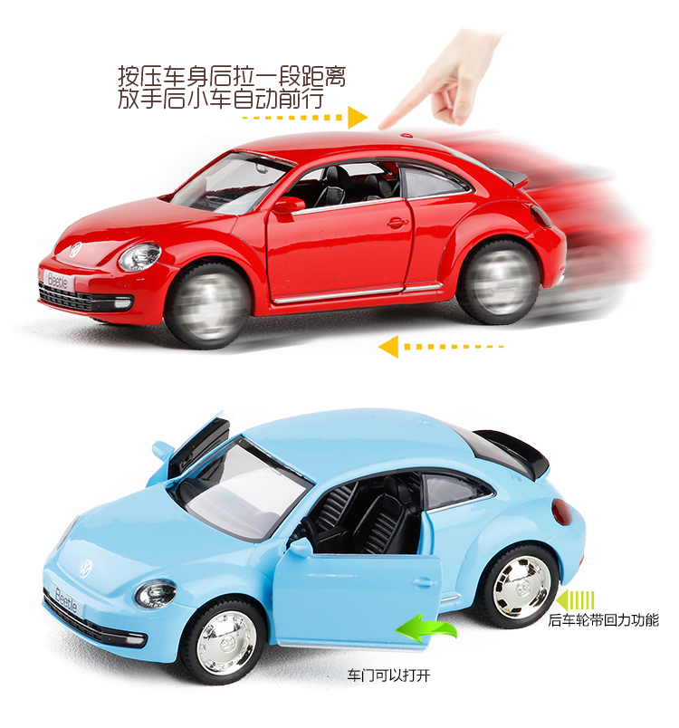 136 Yufeng TheVolks wagen New Beetle (15)