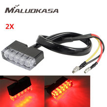 MALUOKASA 5LED Motorcycle Mini Rear Light Motorcycle Stop Brake Lamp Motorbike Brake Light Taillight Custom Cafe Racer Rear Lamp