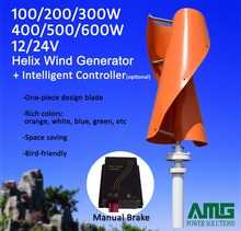 100W200W300W 400W500W600W 12V/24V VAWT Vertical Axis Residential Home use Wind Mill Turbine Generator kit + Charger Controller