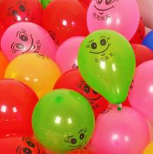 100pcs/lot Latex Smile Balloons Round Send you a smile balloons Birthday party kids toy wedding decoration