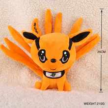 "Free Shipping Cute 10"" Anime Naruto Kyuubi Kurama 25cm Soft Stuffed Toy Plush Doll Gift for Kid(China)"