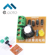DIY Kits IN4007 Full Wave Bridge Rectifier Circuit Board Suite AC DC Power Supply Converter Electronic Teaching - e_goto Processors Store store