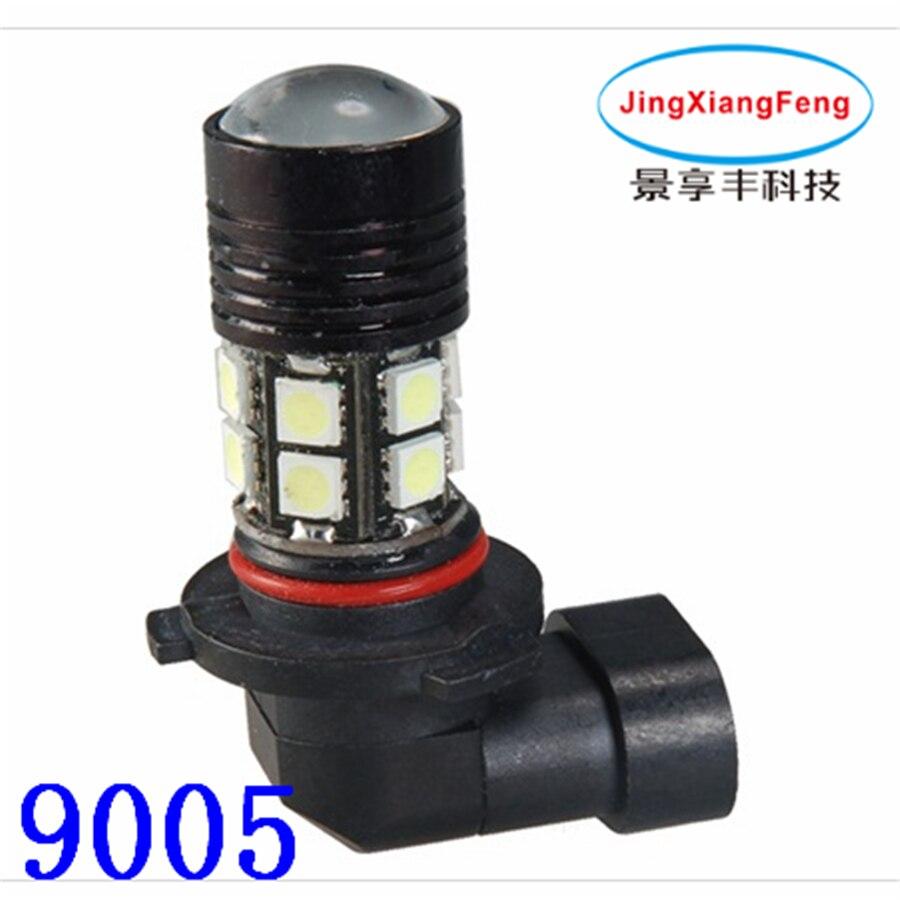 2 pcs. 9005  9006 10 W 12 V wide-angle SMD LEDs  5050 13LEDs from 360 deg. Car of the LED car fog lights  lamps front fog lights<br><br>Aliexpress
