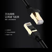 Green Gold Plated Internet Cable 10Gbps 600MHz RG45 None Oxygen Copper Material Computer Network Cable Broadband Line 15M to 30M