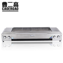 large capacity portable barbecue pits commercial liquefied gas smoke - free grill outdoor roasted oyster barbecue