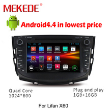 HD  Android 1024X600  8 inch Car DVD Player for Lifan X60 GPS Navigation Bluetooth Radio Stereo Russian language