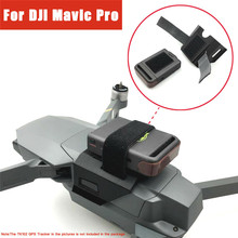 For DJI Mavic Pro Drone TK102 GPS Tracker Locator Tracking Bracket Holder For DJI Mavic Pro Drone New(China)