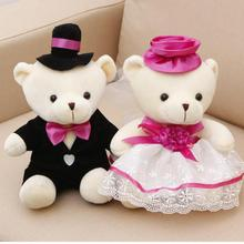 Lovely 25cm 2pcs/set The Wedding Bear Plush bear Cute Stuffed Couples Bear Doll Kids toy Birthday Holiday Gift For Child Friends(China)