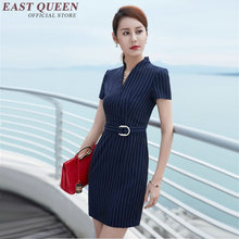 Women striped clothes business dress clothes office dresses for women 2017 NN0963 C