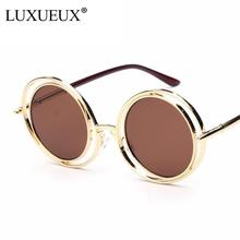 The Latest Sunglasses Round Steampunk Goggles Metal Hollow Out Design Men's and Women's Classic Retro Fashion Brand Glasses(China)