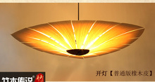 EMS E EMS SPSR Free Shipping Bamboo Living Room Lights Restaurant Lamp Chinese Style Wooden Lamps Veneer Dining Room Lights(China)