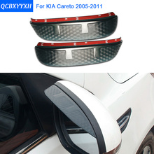 Buy Car Styling Carbon Rearview Mirror Rain Blades Car Back Mirror Eyebrow Rain Cover Sticker Protector KIA CERATO 2005-2011 for $9.29 in AliExpress store
