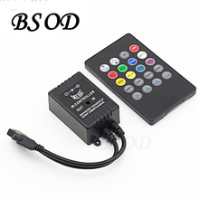 BSOD 20Keys IR Music Controller  Audio Sound Sensitive  DC12v 6A Black Infrared Dimmer
