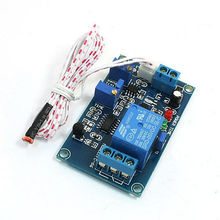 Sindax DC 5V Car Light Control Time Delay Photoresistor Relay Module for Arduino SRD-05VDC-SL-C