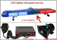 120cm Led car Emergency lightbar,truck warning light bar for police ambulance fire vehicle+100W siren amplifiers+100W speaker