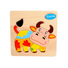 Newest Cute Wooden Cattle Puzzle Educational Developmental Baby Kids Training Toy Game Gift wholesale(China)