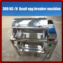 Factory price commercial eletric sinless steel boiled quail egg breaking machine, quail egg shell breaker machine(China)