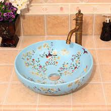 China Painting Flowers And Birds Ceramic Painting Art Lavabo Bathroom Vessel Sinks Round counter top patterned ceramic sink