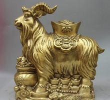 SCY Collectible bronze lion statue S1107 China Copper Brass Feng Shui Yuan Bao Wealth Treasure Bowl Bat Sheep Goat Statue B0403(China)