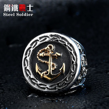 Steel soldier drop shipping stainless steel anchor ring for men punk vintage good detail men jewelry(China)
