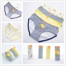 Buy SP&CITY 1pcs Cute Girl Lemon Cotton Panties Sex Women Striped Kawaii Underwear Female Seamless Briefs Sexy Fruit Print Panties