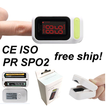 FREE SHIP Oximeter Monitor LED Pulse Oximeter Oximetro De Dedo Pulsioximetro  SPO2 Pulse Rate Green Color