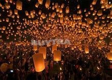 Chinese Paper Lantern Sky Lanterns Flying Wishing Lamp Kongming Lantern Balloon Wedding Party Decoration