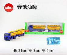 SIKU/Die Cast Metal /The simulation toys:Double oil tank transport truck toy/for children's gifts for collections/ Removable toy