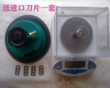 Electronic balance + sampling knife, disk sampler, balance scale, 500g/0.01g(China)