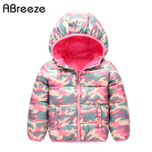 New 2017 children' down jackes girls casual Camouflage style girls outerwears fashion zipper hooded down & parkas for girls DQ88