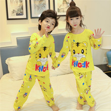 Children's home wear spring and autumn long sleeves milk silk sleepwear boy's home pajamas suit baby pyjamas set(China)