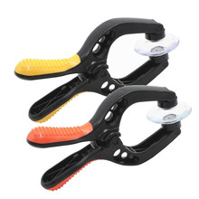 Reliable LCD Screen Opening Pliers Cell Phone Repair Tool with Super Strong Suction Cup Platform for iPad iPhone iPod  All Kind