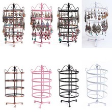 Fashion Four-storey Metal Rotating Earring Display Jewelry Display Shelf Earring Holder Jewelry Organizer Earrings Display Stand(China)