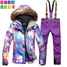 GSOU SNOW Brand Ski Suit Women Ski Jacket Pants Waterproof Snowboard Sets Winter Mountain Skiing Suits Female Outdoor Sport Coat(China)
