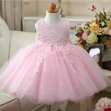 2017 Baby Evening Formal Gown For Girl Party Dress Lace Christening Kids Dresses For Girls Little Bridesmaid Wear Ceremony(China)