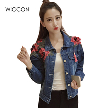 Fashion New Embroidered Denim Short Jacket Slim Casual 3D Flower Patch Designs Jeans Coats Tassel Womens Jacket Tops WICCON(China)