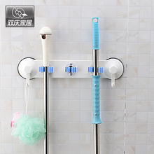 Wall Mounted Suction Cup Mop And Broom Holder Hanger Sucker Mop Rack With Two Hooks For Bathroom Organizador