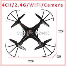 Remote Control Drone Outdoor 33054 6-Axial Metal RC Helicopter 2.4GHz Quadcopter WIFI Light Camera Gyroscope Aircraft Toy Gift(China)