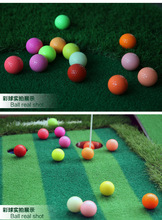 Wholesale Top quality Colorful Golf Balls Golf exercise balls special for Golf practice field(China)