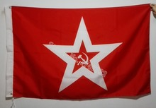 Soviet Military Jack flag of USSR Navy Forces Flag hot sell goods 3X5FT 150X90CM Banner brass metal holes