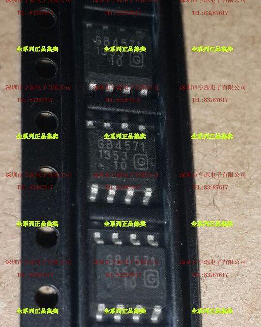 5PCS GB4571 GB4571-CKA full range imported chips super good quality<br><br>Aliexpress