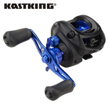 KastKing Cadet 6.4:1 Freshwater Bass Fishing Reel 10+1 Ball Bearings 6KG/13.2LB Max Drag Power Baitcasting Reel(China)