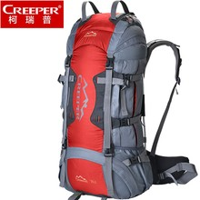 Creeper large camping hiking backpacks 2017 outdoor sport bag trekking travel backpack 70l rucksack sac a dos randonnee sporttas