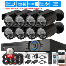Super Full 3MP SONY322 1920P Camera Security Surveillance CCTV System 8Channel AHD 1080P DVR recorder system USB 3G WIFI dvr