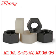 100PCS DIN934 M2 M2.5 M3 M4 M5 M6 M8 White Or Black nylon plastic hex nut